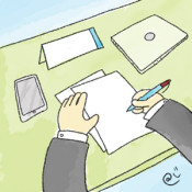 Directors Compliance Programme (DCP)